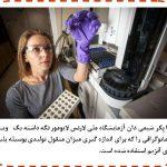 پلیمر پرینت سه بعدی شده ای که متان را به متانول تبدیل می کند!